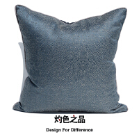 灰蓝纹理抱枕靠垫 中式样板间沙发靠背布艺靠枕套
