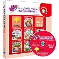 【正版现货】外研社丽声拼读故事会 第四级套装(可点读)(配CD-Rom电脑驱动光盘) (英)Julia Donalds