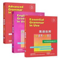 英语在用剑桥初级中级高级大学英语语法新思维 墨菲 English Grammar in Use全英文原版语法新思维