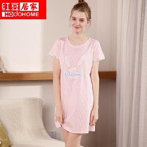 红豆居家家居服睡衣女2017新款睡裙纯棉可爱兔子短袖中裙