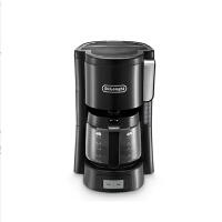 Delonghi/德龙ICM15240.BK 滴滤式咖啡壶前置式咖啡粉容器入水口设计