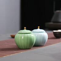 青瓷密封茶叶罐陶瓷茶盒茶小号仓旅行储物罐普洱罐存茶罐茶具