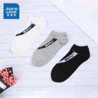 [618提前购专享价:19.9元]一包3双 真维斯男装春秋装 休闲短筒袜