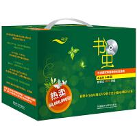 书虫・牛津英汉双语读物全套盒装(套装共149册 附MP3光盘)