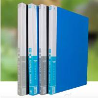 富得快A3插页文件夹 20页/40页/60页A3资料册 插页袋 FD40A3