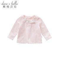 davebella戴维贝拉2018春季新款女童T恤 宝宝长袖休闲T恤 DBM7138