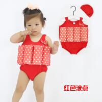 女童游泳衣小童婴儿连体宝宝浮力泳衣儿童泳装女孩小孩1-3-5岁男