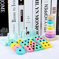 儿童玩具早教几何图形套柱1-2-3周岁形状配对积木木质