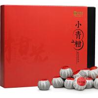 �福堂茶�~�Y盒 小青柑普洱茶 正宗新�� 特��皮普洱茶柑普茶