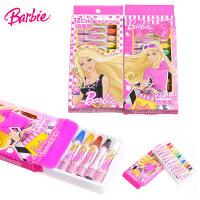 专柜正品芭比蜡笔油画棒小学生12色彩色笔蜡笔精装