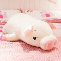 毛绒公仔礼物送女生 小猪猪毛绒玩具公仔布娃娃送女孩抱枕可爱玩偶生日礼物猪年吉祥物