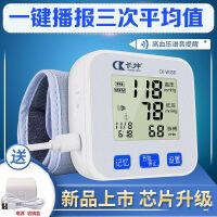 血压测量仪电子血压计家用手腕式语音充电量血压仪器测血压表