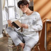 男士睡衣长袖纯棉夏季条纹学生青中年春秋全棉薄款休闲家居服套装
