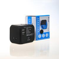 通用转换插头 旅行多功能双USB转换插座英标美标欧标 出国旅游用品
