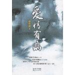 本书仍然以武汉为故事背景,探讨了同居生活的罪与罚,结不结婚的彷徨与