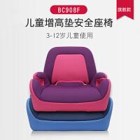 3-12周岁宝宝车载便携式简易isofix接口儿童安全座椅增高垫汽车用