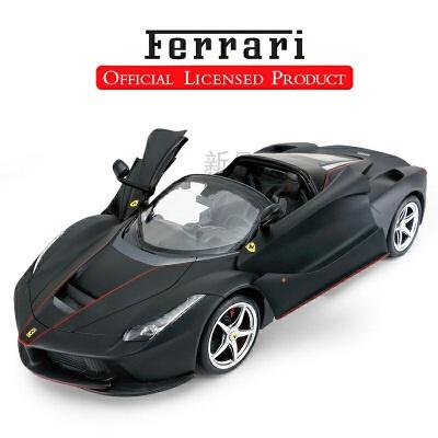 【领券立减】法拉利遥控汽车可开门方向盘充电动遥控赛车男孩儿童玩具跑车  官方标配