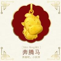 周大福 珠宝首饰生肖马足金黄金吊坠(工费:58计价)F199499