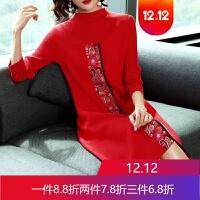 大红色针织连衣裙女民族风中国风秋冬打底毛衣长裙过膝