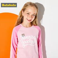 巴拉巴拉童装春秋2018新款女童套装中大童儿童两件套长袖T恤裤子