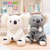 仿真考拉公仔毛绒玩具可爱树袋熊玩偶小考拉布娃娃儿童生日礼物