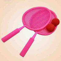 羽毛球拍小学生2-3-12岁 儿童羽毛球拍双拍运动玩具幼儿园小孩宝宝