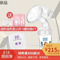电动吸奶器产后吸乳器自动挤奶器拔奶器吸力大静音非手动