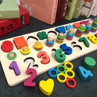 儿童玩具0-1-2-3周岁男孩女孩宝宝早教开发益智力认数字拼图4-6岁
