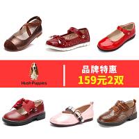 【99元任选2双】暇步士Hush Puppies童鞋年女童芭蕾舞鞋大童舞蹈鞋皮鞋儿童跳舞鞋 DP9068
