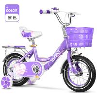 16寸脚踏车3岁小孩车 儿童自行车2-4-6-8岁宝宝童车14寸单车
