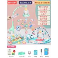婴儿床铃婴儿玩具0-3-6-12个月音乐旋转床铃摇铃益智男女宝宝新生儿0-1岁5