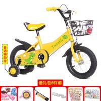 儿童自行车2-5-6-7-8-9-10岁宝宝3小孩4男孩子脚踏单车女孩女童车