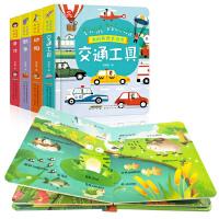 我的英语单词书全4册撕不烂翻翻书儿童3d立体书 动物卡片书籍交通工具 宝宝书籍0-1-2-3-6岁启蒙认知早教识字书幼儿有声绘本洞洞书