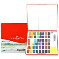 手绘水粉水彩画分装24 36 48色固体水彩颜料套装