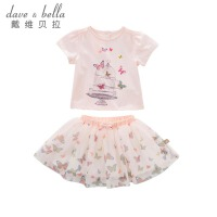 [限时3折价:89.1]戴维贝拉夏装新款女童短裙套装 宝宝公主裙DBA6596