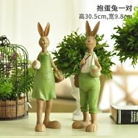 酒柜装饰品创意礼品电视柜摆件生日礼物办公桌客厅可爱兔子摆件
