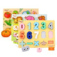幼儿童认知拼图手抓板益智玩具数字字母拼板积木男女孩早教镶嵌板