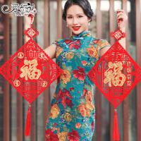 中国结挂件客厅玄关挂饰装饰用品手工福字
