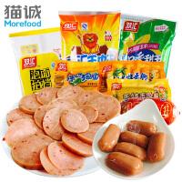 双汇火腿肠Q趣香辣味香肠特产零食品 配便面
