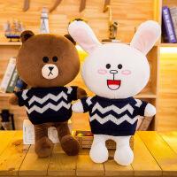 20180601184800489布朗熊可妮兔公仔毛绒玩具line friends送女生大号布娃娃玩偶生日礼物