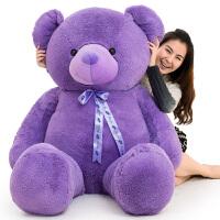 熊毛绒玩具送女友1.8米*女生可爱萌韩国娃娃公仔睡觉抱女孩