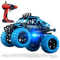 益米 遥控越野车 摇控车玩具攀爬越野车悍马 充电遥控汽车模型 儿童男女孩玩具 越野车 蓝