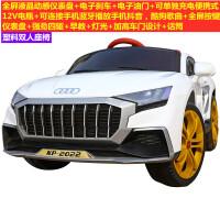 儿童电动车四轮电动汽车遥控儿童车宝宝车子玩具车可坐人小孩童车