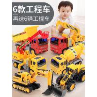 大号工程车玩具套装组合儿童2-3岁0挖推土挖掘机吊车男孩各类汽车