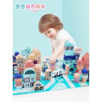 积木拼装玩具益智男孩3-6周岁女孩宝宝1-2婴幼儿童早教木头制桶装