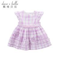 davebella戴维贝拉夏装新款女童短袖连衣裙宝宝格子裙DBA6676