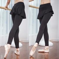 舞蹈裤练习裤女 成人舞蹈服练功裤紧身舞蹈裙裤舞蹈拉丁舞表演裤