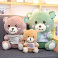 可爱软体米加抱抱熊毛绒玩具送女友布娃娃公仔抱枕女孩生日礼物