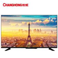 长虹32英寸 32T8S 电视