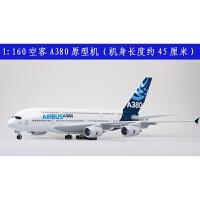 A380国航南航东航民航客机飞机模型阿联酋【标配版带轮子】
